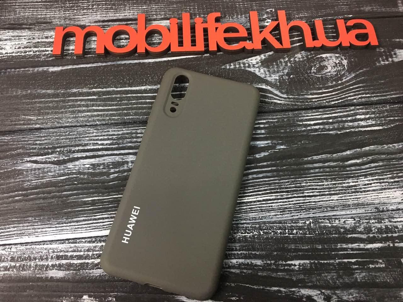 Чехол Huawei P20