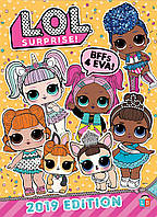 Книга активности L.O.L. Surprise для девочек, годовое издание-2019, 80 страниц