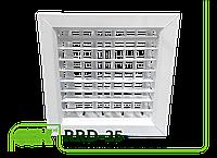 Решетка двухрядная регулируемая RRD-25