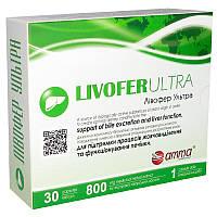 Фітопрепарат для печінки Лівофер ультра (Livofer ultra)