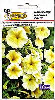 Лавина желтая звезда F1 - семена петунии, Cerny - 10 семян