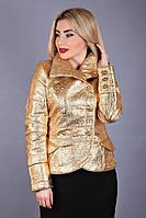 Оригинальная курточка с кожзама