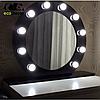 Зеркало с лампочками белое Sky, фото 7