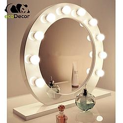 Зеркало с лампочками белое Sky