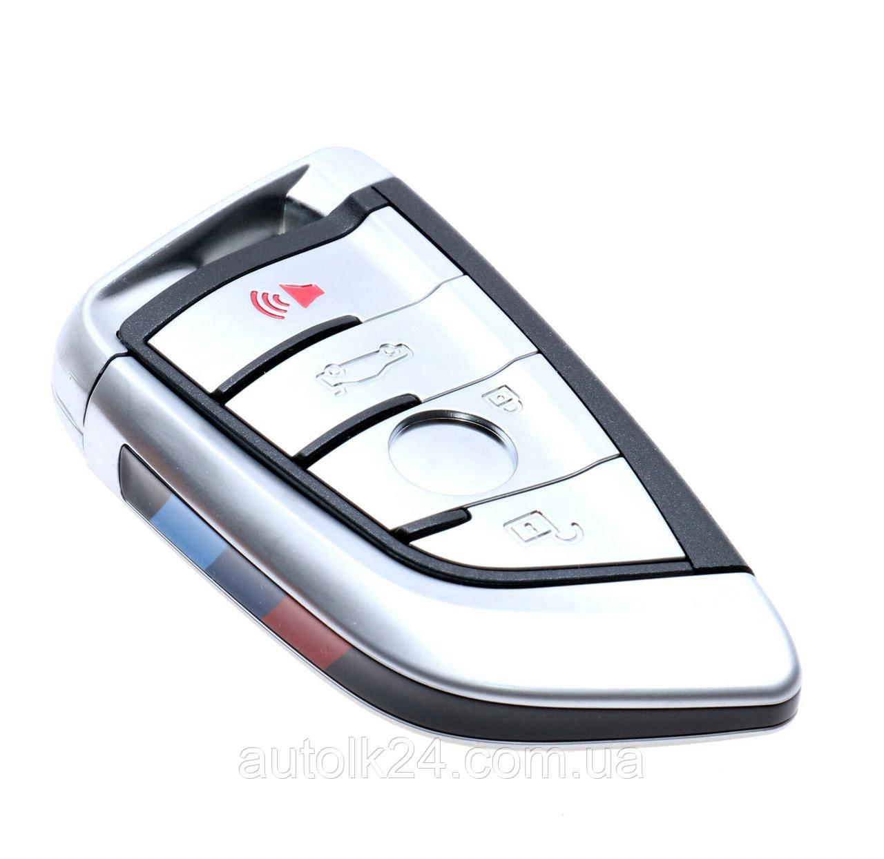 Корпус смарт ключа для BMW (БМВ) X5 F15 X6 F16