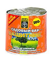 Фунгицид Садовый вар 220 г  (лучшая цена оптом и в розницу)