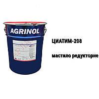 Циатим 208 /мастило редукторне/ цена (17 кг)