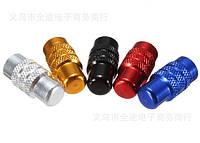 Колпачки на ниппель алюминиевые ЧПУ Преста (Presta)  стандартные