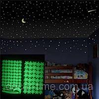 Фосфорные  звезды на потолок , стену в детскую +Луна (034686)