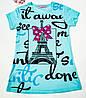 Модная футболка  для девочки  рост 140-152 см