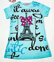 Модная футболка  для девочки  рост 140-152 см, фото 1