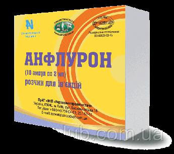 Анфлурон 2 МО 2 мл*10ампул
