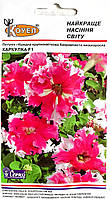 Каркулка F1 - семена петунии, Cerny - 10 семян