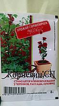 """Стимулятор коренеутворення """"Корневін СП"""",5 грам """"Агросинтез"""", Москва"""