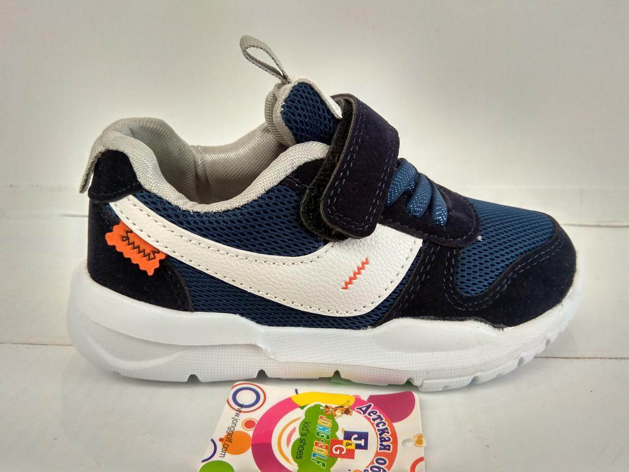 6f7ec82a3 Детские кроссовки оптом Jong.Golf 2433-1 (р.26-31) , цена 205 грн., купить  в Хмельницком — Prom.ua (ID#880408520)