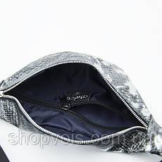Женская поясная сумка Atwice. Классическая. SP86, фото 3