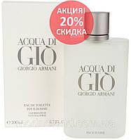 ✅ Мужская туалетная вода Armani Acqua di Gio Pour Homme 200 ml (Армани Аква ди Джио Пур Хом) ✅