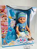 Кукла Беби Борн Пупс Baby Born BL 033 А, фото 3