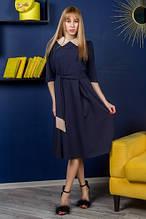 Платье Беатрисс синий (M-XXL)