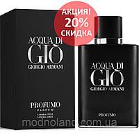✅ Мужская парфюмированная вода Armani Acqua di Gio Profumo 100 ml (Армани Аква Джио Профумо) ✅