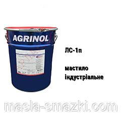 ЛС-1п /мастило індустріальне/ цена (180 кг)