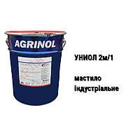 Униол 2м/1 /мастило індустріальне/ цена (18 кг)