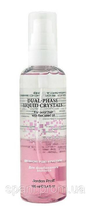 JERDEN Proff Двухфазные жидкие кристаллы для окрашенных волос 100 мл.