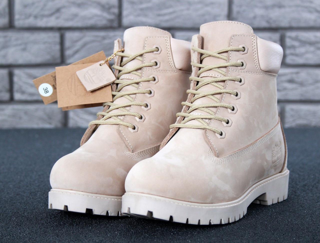 Ботинки женские Timberland 6-Inch Boots кремовые зимние на меху теплые