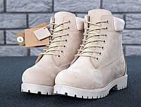 Ботинки женские Timberland 6-Inch Boots кремовые зимние на меху теплые, фото 1