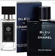 Духи Chanel - Bleu de Chanel. Парфюмерия мужская. Духи для мужчин. Парфюмерия для мужчин.