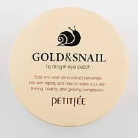 Патчи под глаза с экстрактом муцина улитки для чувствительной кожи Gold & Snail Hydrogel Eye Patch Petitfee -