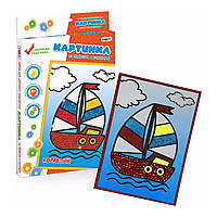 Набор для творчества Картинка из пайеток и глиттера Кораблик, Стратег Strateg 900-7, 007387