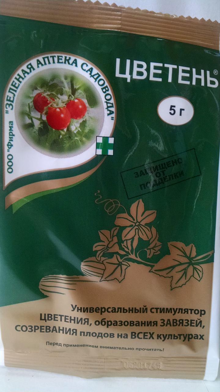 Универсальный стимулятор цветения Цветень 5 грамм на 4 литра воды Зеленая аптека садовода  Москва