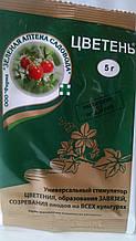 """Універсальний стимулятор цвітіння """"Цвітень"""", 5 грам, """"Зелена аптека садівника"""", Москва"""