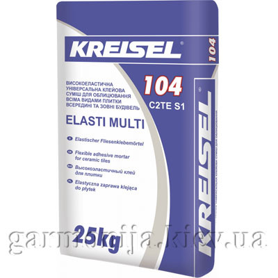 Клей для плитки KREISEL 104 эластичный, 25 кг