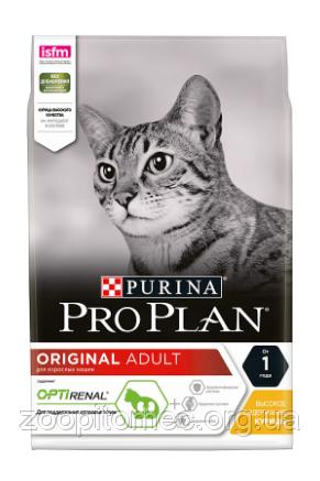Корм Pro Plan (Про План) ORIGINAL для кошек поддержание иммунитета (лосось), 1,5кг
