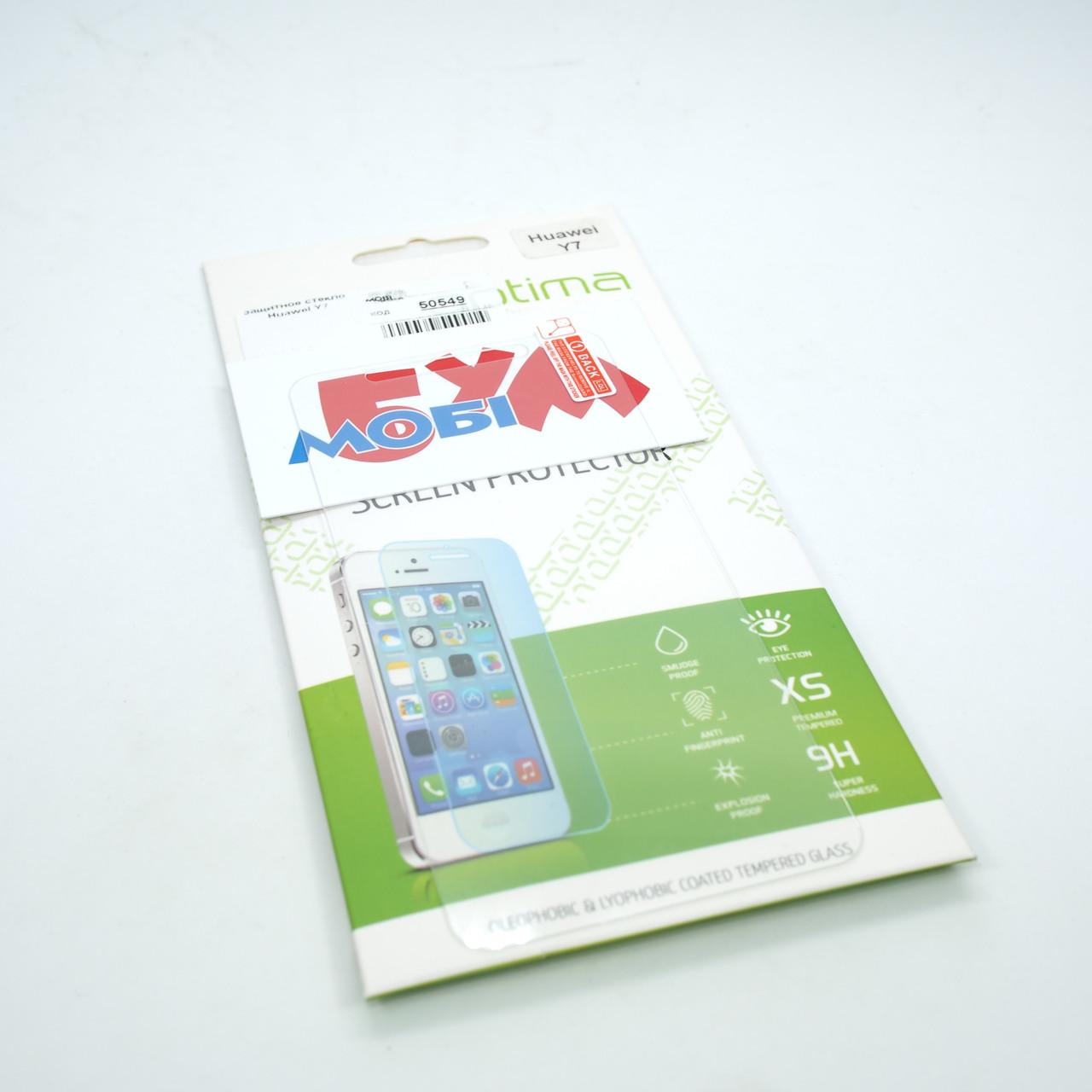 Защитные стекла и пленки для Meizu Huawei Y7