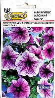 Бригитта F1 - семена петунии, Cerny - 10 семян
