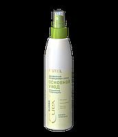 Estel professional Двухфазный кондиционер-спрей Увлажнение для всех типов волос CUREX CLASSIC, 200 мл