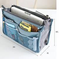 Органайзер Bag in bag maxi голубой, Органайзер Bag in bag maxi блакитний, Органайзеры в сумку