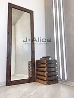 """Зеркало REDIKUL  """"M601 Redikul"""", фото 1"""