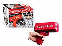 Пистолет который стреляет деньгами Super Gun, Прикольные подарки