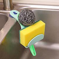 Гибкий держатель для губок (Зеленый), Гнучкий тримач для губок (Зелений), Кухонные принадлежности, Кухонне приладдя
