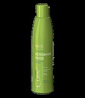 Estel professional Бальзам «Увлажнение и питание» для всех типов волос CUREX CLASSIC, 250 мл