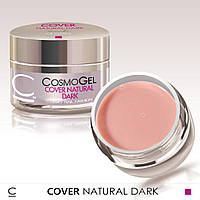 Гель Cosmolac Cover natural dark 15 мл