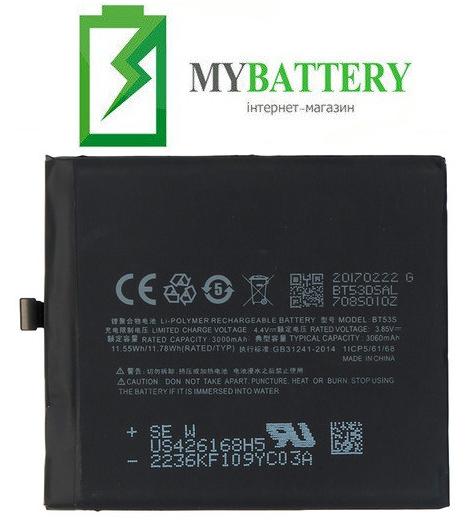 Оригинальный аккумулятор АКБ батарея Meizu Pro 6S M570Q-S/ BT53S 3060 mAh 3.85 V
