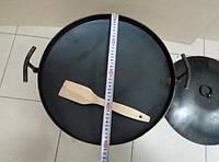 Сковорода из диска борони,жаровня. 400мм без кришка