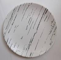 """Тарелка круглая обеденная """"Светлый камень"""" 260 мм Helios G1603"""
