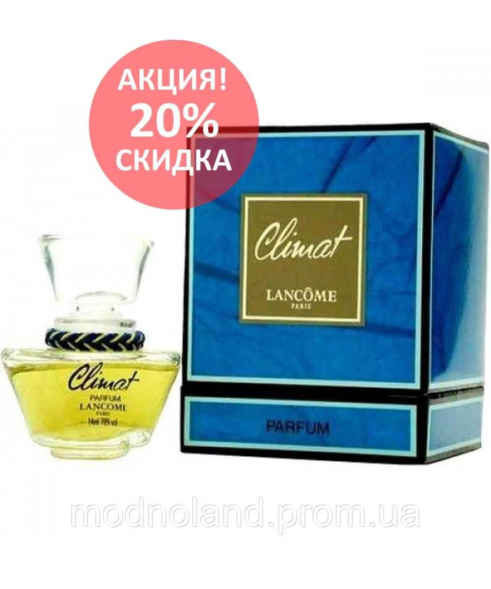 Женская парфюмированная вода Lancome Climat PARFUM 14 ml (Ланком Климат) 1715c4230cb77