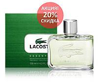 ✅ Мужская туалетная вода Lacoste Essential 125 ml (Лакоста Эсеншиал) ✅